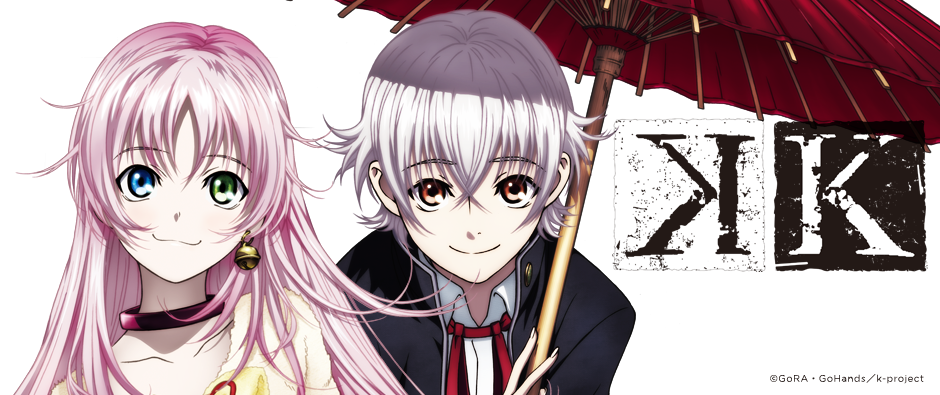 K Anime Characters Shiro : Title announcements galore from supanova expo madman